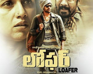 Loafer Songs Free Download