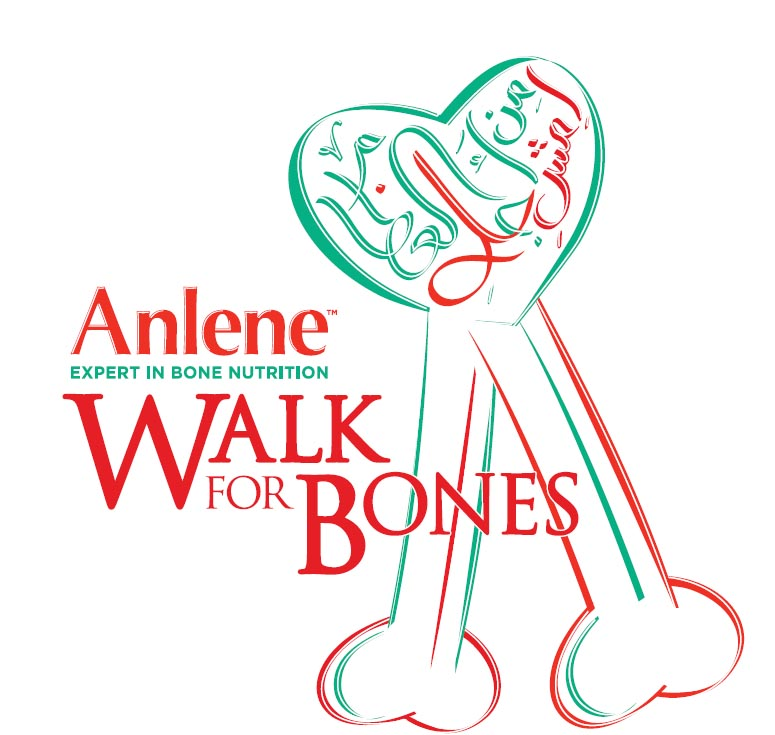 Anlene Walk for Bones Tips Nak Jadi Tinggi dengan Cepat