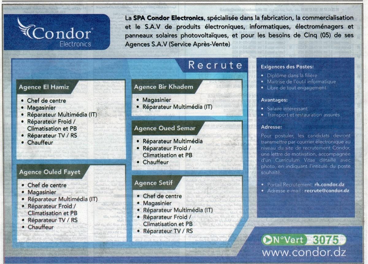 إعلان مسابقة توظيف في مؤسسة كوندور إلكترونيك CONDOR