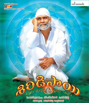 Shiridi Sai (2012) Telugu Movie Songs Free Download