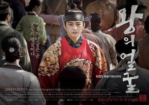 韓劇王的面孔線上看 第4集