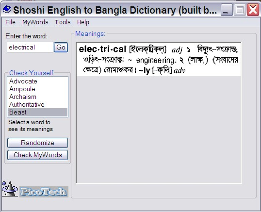 bengali font software for windows 7 free