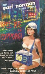 Kill Me In Roppongi