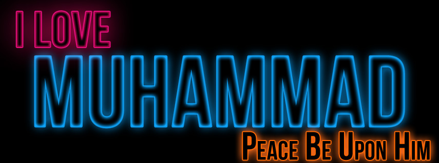 I Love Muhammad Peace Be Upon Him Facebook Timeline Cover