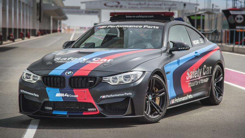 2015 Bmw M4 Coupe Motogp Safety Car Water Injection Cars New