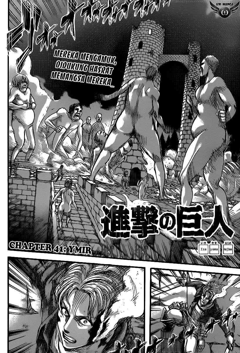 Dilarang COPAS - situs resmi www.mangacanblog.com - Komik shingeki no kyojin 040 - ymir 41 Indonesia shingeki no kyojin 040 - ymir Terbaru 4|Baca Manga Komik Indonesia|Mangacan