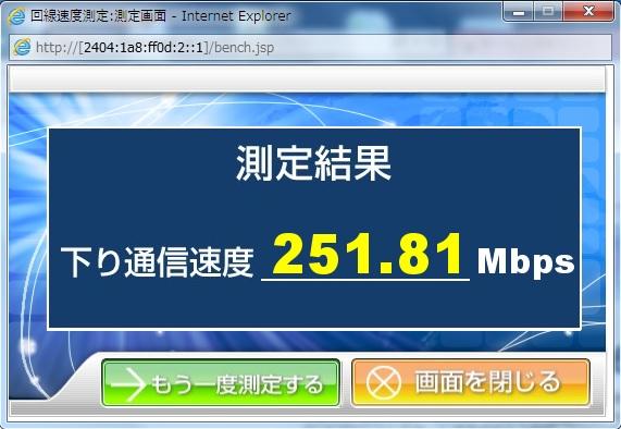 802.11ac対応のパソコンを使いPR-500MIのSSID-3に接続した状態でフレッツサービス情報サイトから速度測定