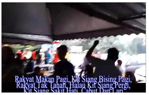 Kempen Kit Siang Tidak Dapat Sambutan?!