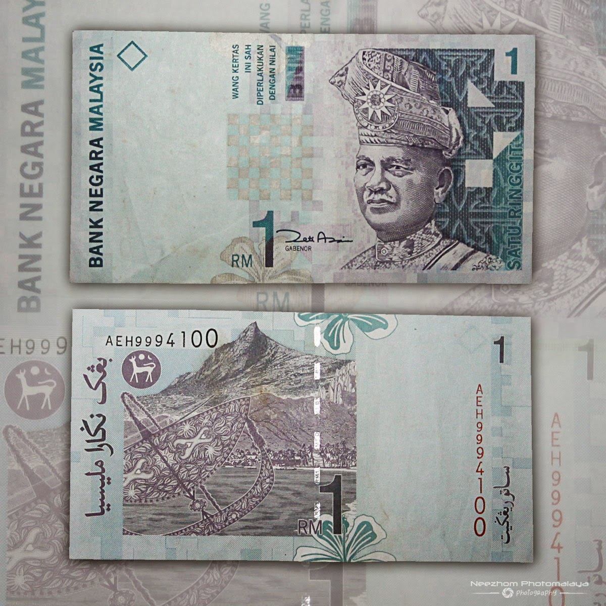 Malaysia 1 Ringgit 3rd series banknote
