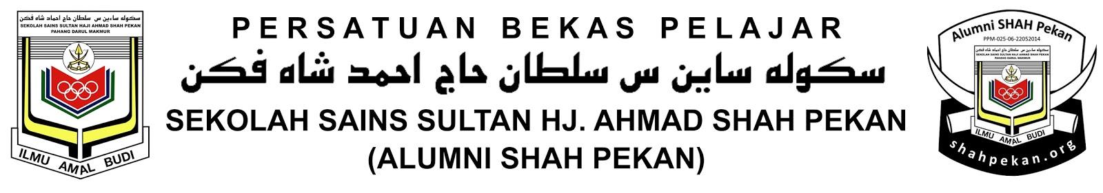 Alumni SHAH Pekan