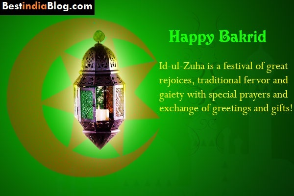 bakrid messages 2015