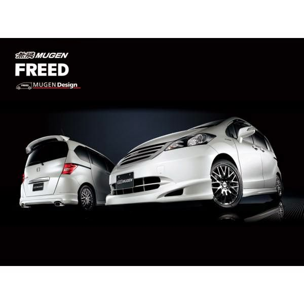 Body Kit Honda Freed Mugen 2009 -2011