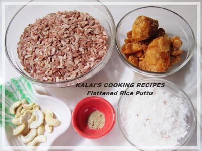 Flattened Red Rice Puttu With Jaggery | Vellam Sigappu Aval Puttu | சிகப்பு அவல் புட்டு