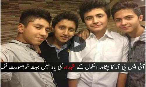 ISPR Song 'Welcome Back To School' Tribute to The Martyrs of Army Public School Peshawar Lyrics