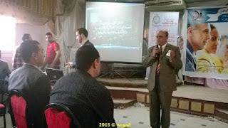 دورة تنمية المهارات القيادية والادارية,بركة السبع,الحسينى محمد ,الخوجة,رأفت السنباوى,المنوفية
