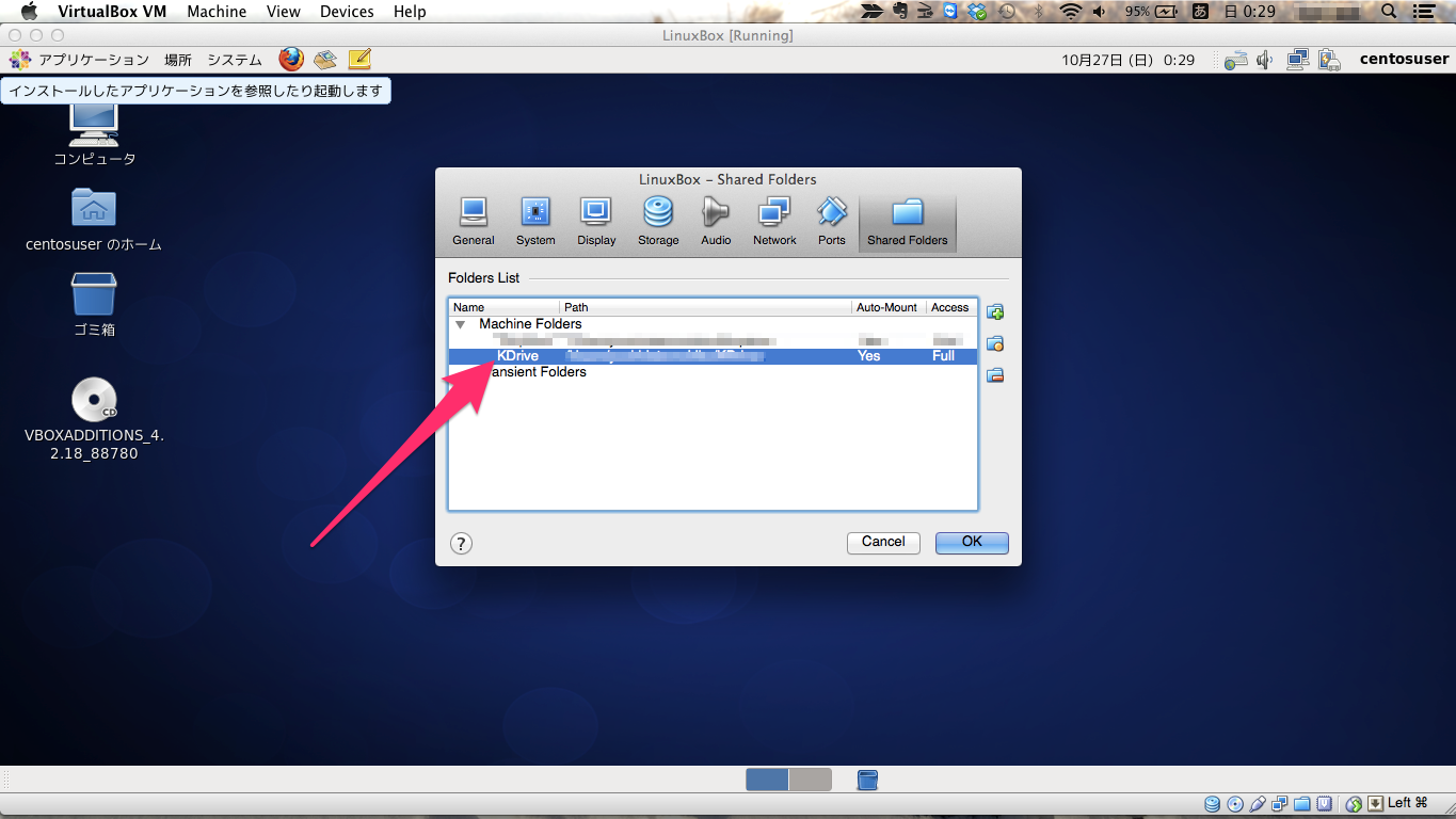 how to make a folder bigger on a macbook air