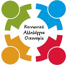 Ένωση φορέων Κ.ΑΛ.Ο. Κεντρικής Μακεδονίας