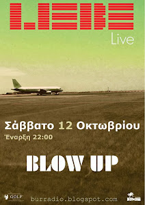 liebe live at blow up