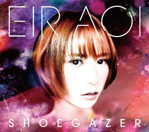 [Single] 藍井エイル – シューゲイザー (2015.10.28/MP3/RAR)