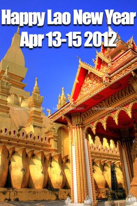 Happy Lao New Year 2555!
