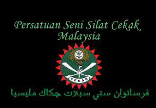 Takkan Melayu Hilang di Dunia