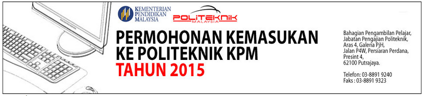 Permohonan Ke Program Pra Diploma Politeknik Sesi Jun 2015