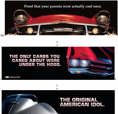 things that inspire and things that are dire: They don't write songs about Volvos.
