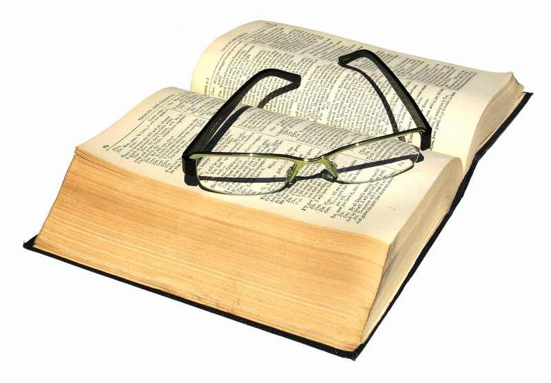 Плохо так словарь иностранных слов с толкованием мысль блестяща