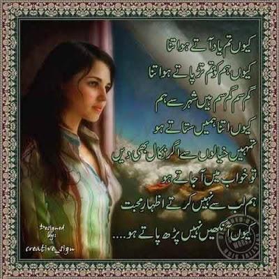 Mirza Ghalib Urdu Shayari Images