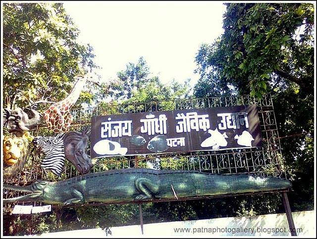 Patna Zoo entrance