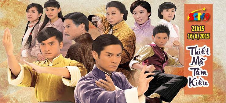 Phim Thiết Mã Tầm Kiều - SCTV9