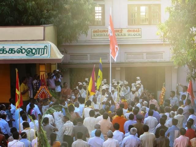 திருக்கோணேஸ்வரம்