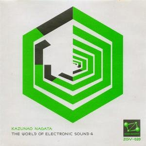 Seiji Nagai + α - Electronic Noise Improvisation 1999