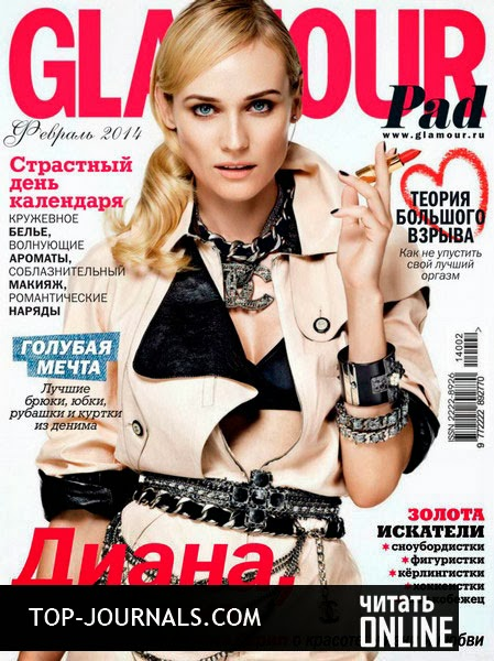 Женский журнал Glamour все выпуски - журналы онлайн