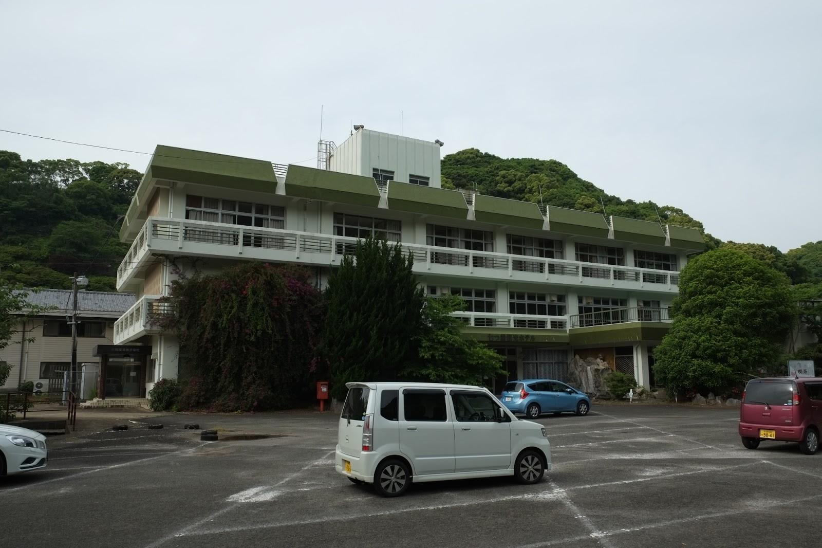 大神戸共榮圈: 長崎県西海市 七ツ釜鍾乳洞