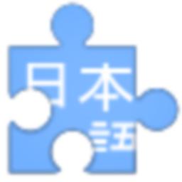 日本語ドメインプラグイン for twicca