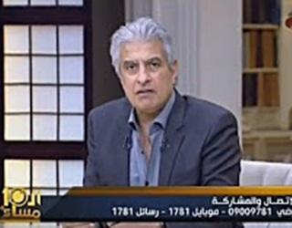 حلقات برنامج العاشرة مساء وائل الابراشى