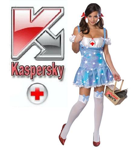 حمل الان كاسبيرسكي مكافحة الفيروسات لأمن الإنترنت 2010 + تورنت + مفاتيح 222222222e