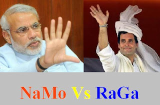 NaMo RaGa: A Political Jugalbandi of Pedigree Vs Masters Degree ! Can NaMo match Rahul Gandhi as World Citizen. Rahul Gandhi's party nominated Sachin Tendulkar to Rajyasabha. What has NaMo done to the man who carried the burden of nation for 24 years?