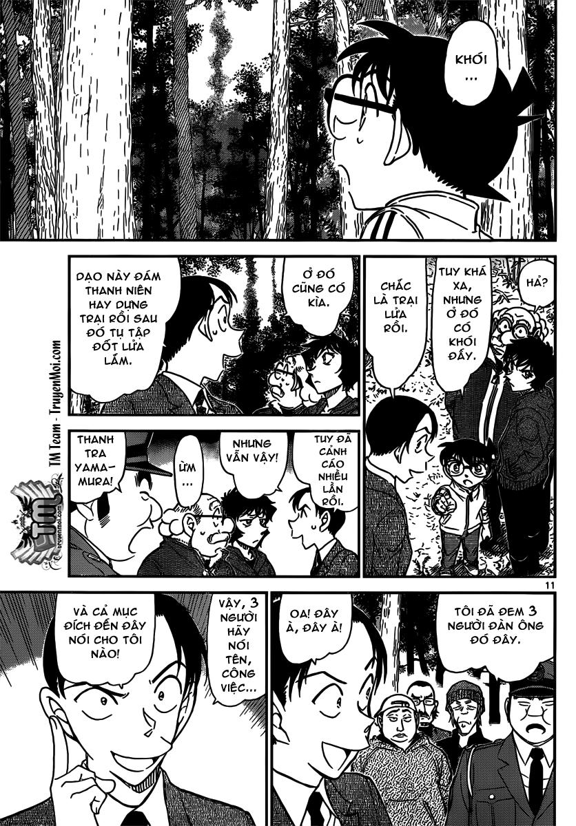 Detective Conan - Thám Tử Lừng Danh Conan chap 816 page 11 - IZTruyenTranh.com