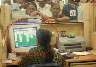Smešna slika: Radnica banke u Indiji igra igricu na radnom mestu