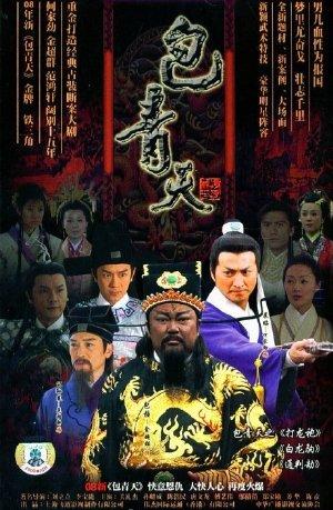 phim Tân Bao Thanh Thiên