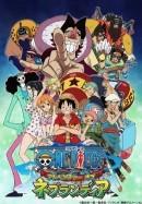 One Piece Tập Đặc Biệt - Cuộc Phiêu Lưu Đến Lãnh Địa Nebulandia