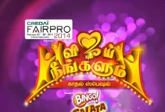 Vijayum Neengalum Vijay Tv Special Program Show 16-02-2014 watch online Full Program Show