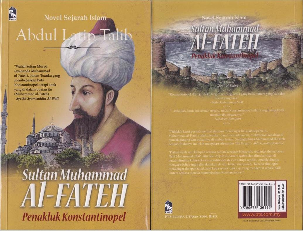 sultan muhammad al fateh leadership