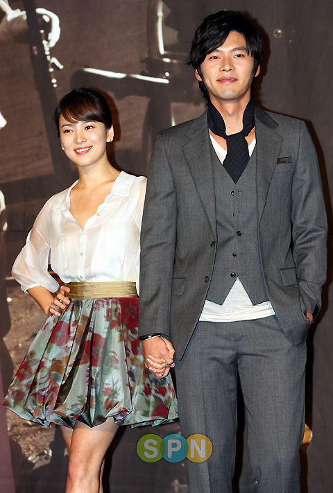 Sung yuri dating 2013 movies 2