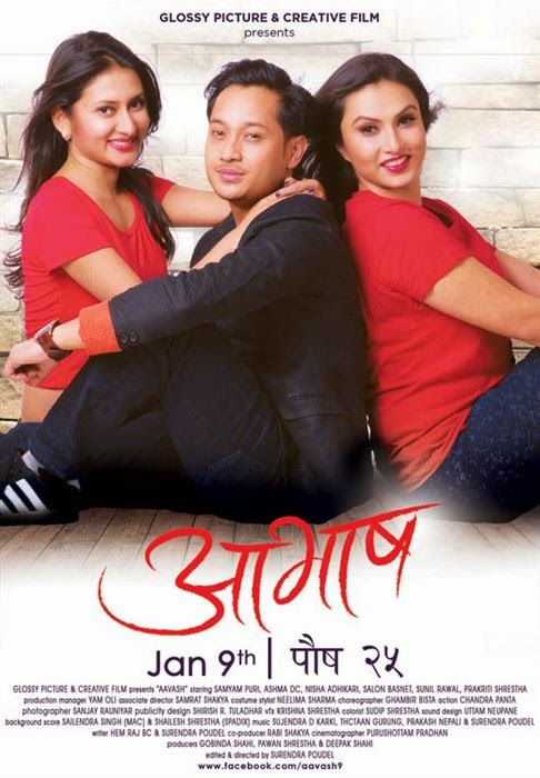 Aavash Nepali Movie Poster