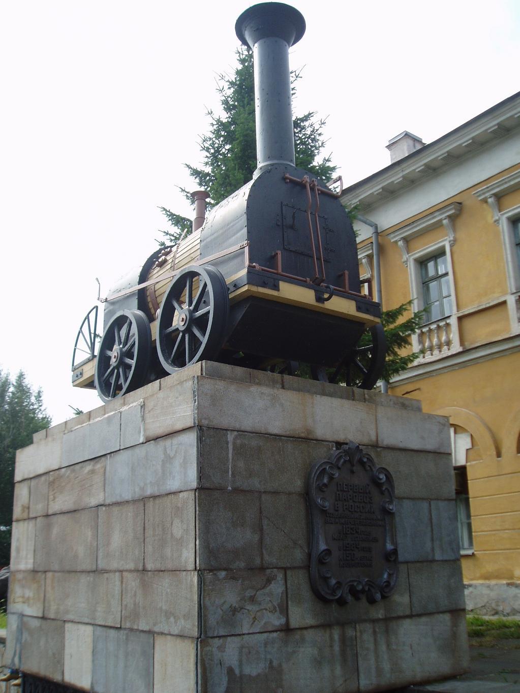Памятник братьям черепановым в нижнем тагиле памятники в кемерово на набережной