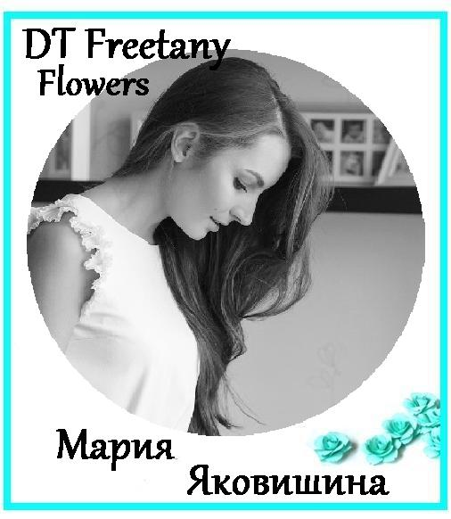 Мария Яковишина