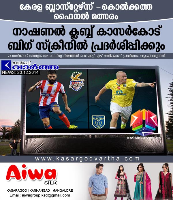 Kasaragod, Kerala, Football, Big Screen, National Club Kasaragod, Kerala blasters, Indian Super league,